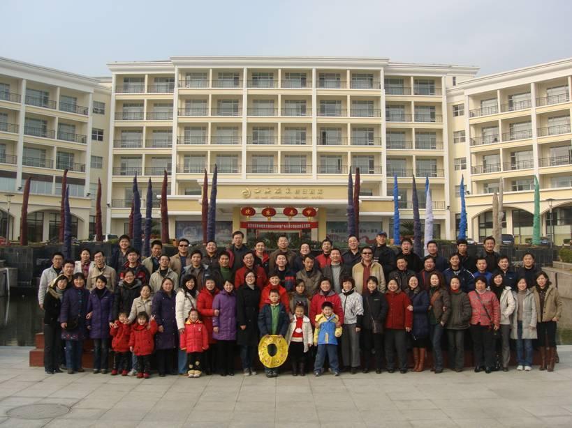 公司全体员工赴西海温泉度假村游玩