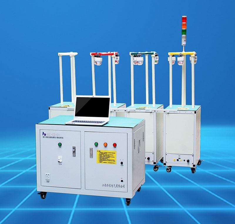 HDC-CD101数字式配电线路故障指示器检测系统