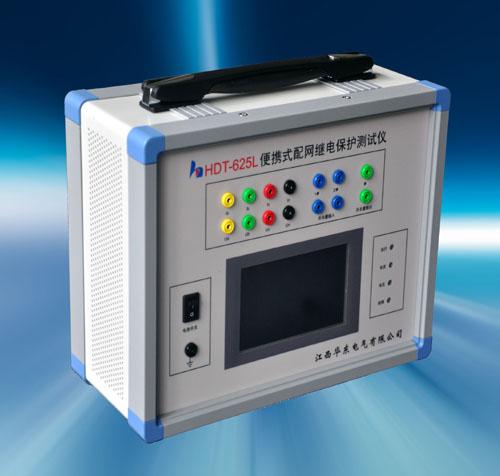 HDT-625L便携式配网鸿运在线app苹果版测试仪