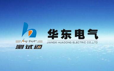 继电器检测信息管理系统项目通过验收
